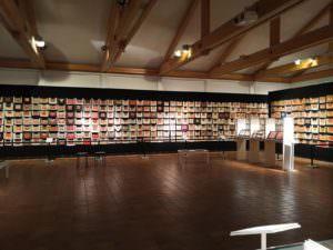 Hardanger Volksmuseum